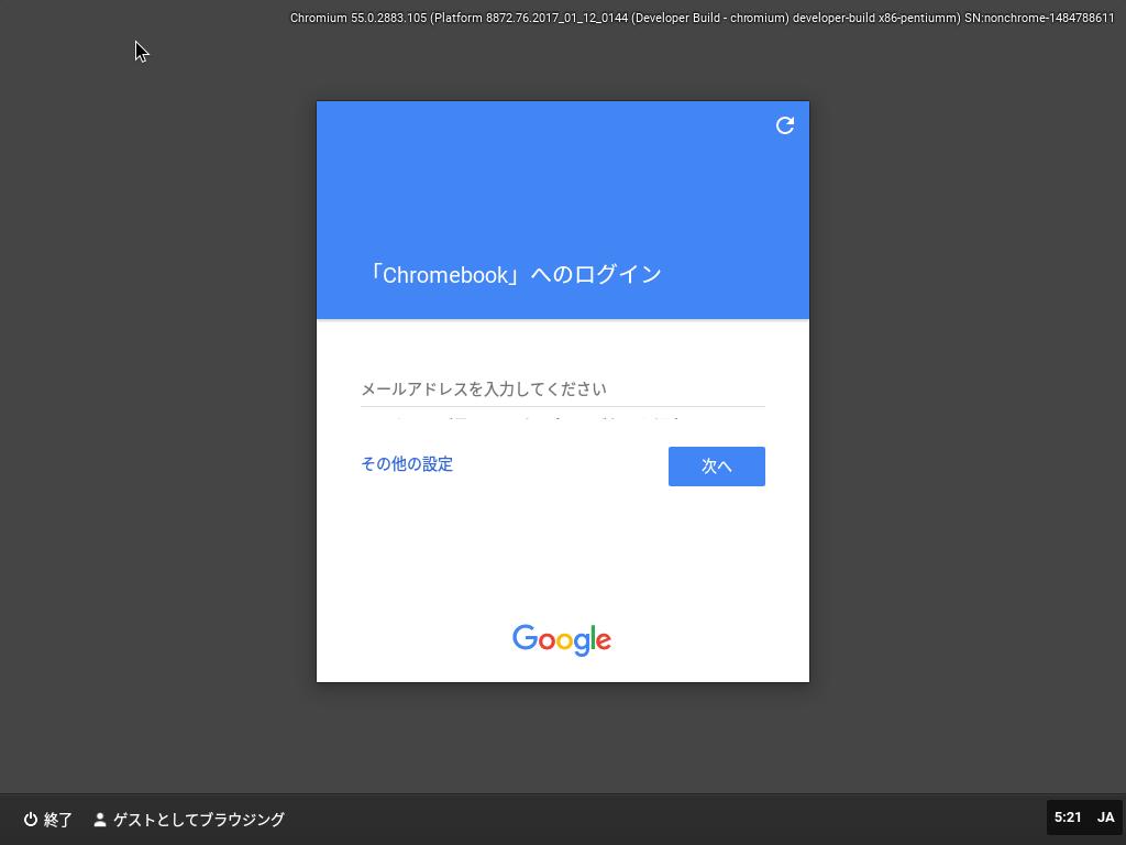 Googleが作ったos Google Chrome Os を触ってみた Linux アプリ